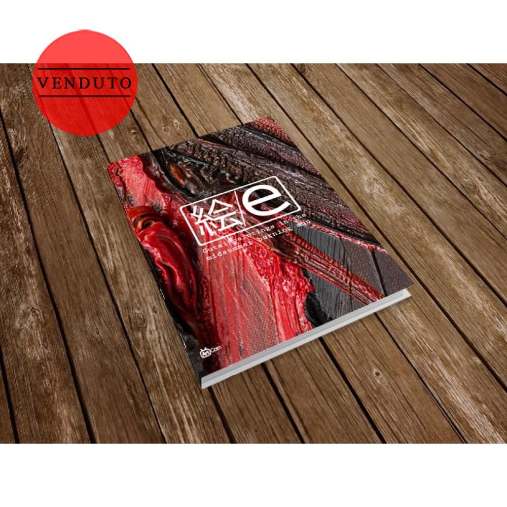 """e"" - GUTAI PAINTINGS IN THE MIDSUMMER BURNING SUN"